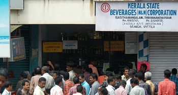 i2i News TrivandrumBusiness,kerala,beverage outlet,sales,janta curfew,i2inews