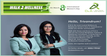 i2i News TrivandrumEvents,walk to wellness,womans day,i2inews