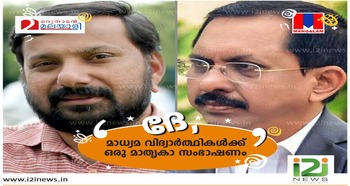 i2i News Trivandrum, journalist, marunadan malayali, mangalam, , i2inews