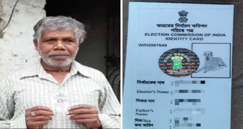 i2i News Trivandrum,life,voter id card,bengal,dogs photo,i2inews