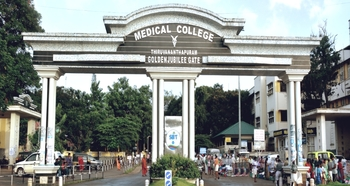 i2i News Trivandrum, medical college , nuclear medicine division, health, i2inews